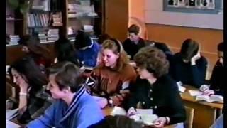 Г.П.Лазаренко  Урок 1993 года (11А)