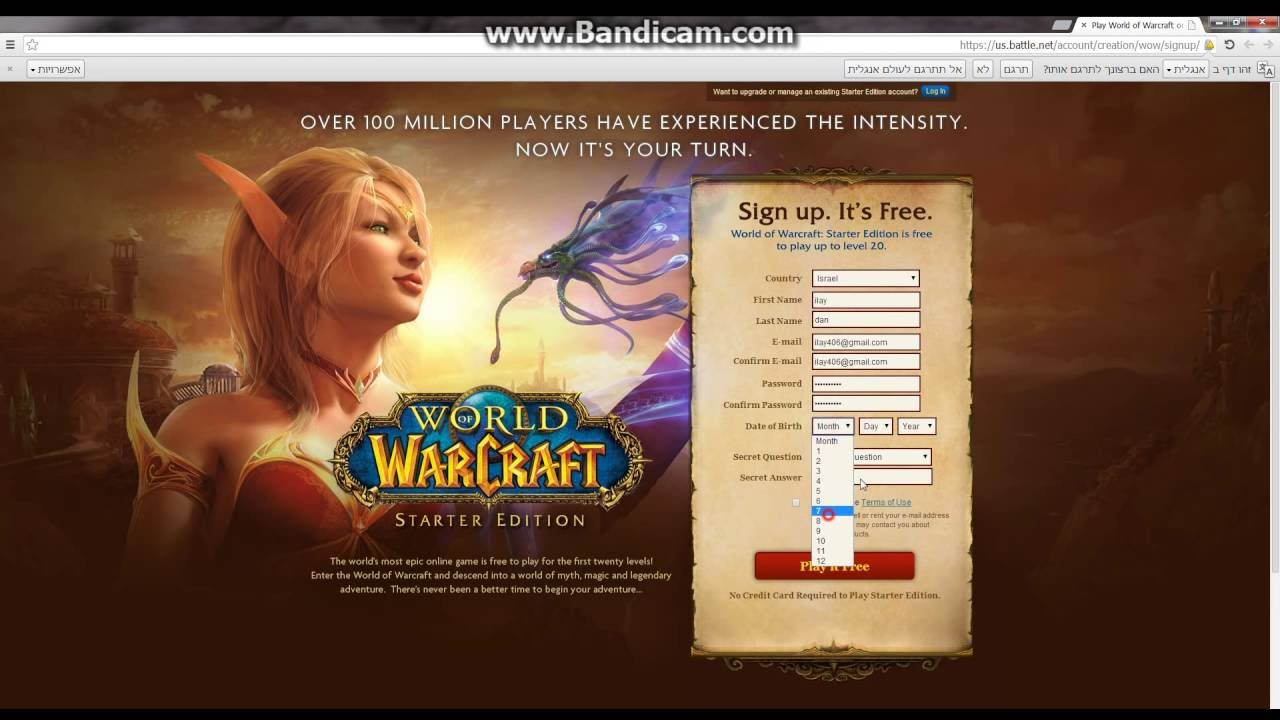 how to make a world of warcraft account