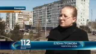 Охранника боксера, сделавшего клиента бара инвалидом, отправили в тюрьму в Кемерове