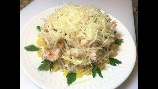 Салат ВЕНЕРА. Неповторимый Вкус !  Salad VENUS