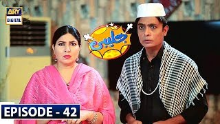 Jalebi Episode 42 - 2nd Nov 2019 - ARY Digital
