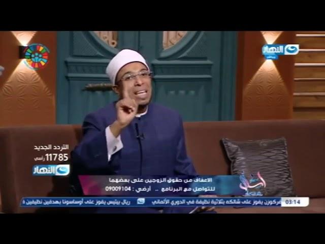 لماذا شدد الشيخ محمد أبوبكروحذرالأم من أن تكون رسول للشيطان ؟