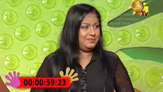 Hiru TV | Danna 5K Season 2 | EP 170 | 2020-08-16 Thumbnail