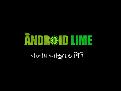 android-tutorial-1-:-getting-started