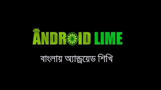 Android Apps Development Bangla Tutorial by Mosharrof Rubel