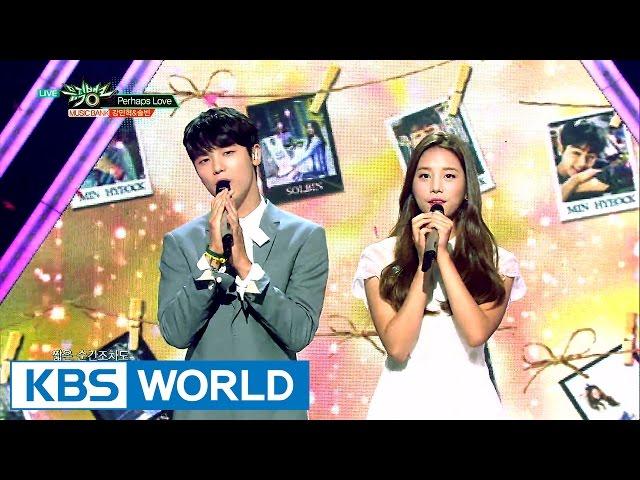 Kang Minhyuk & SOLBIN - Perhaps Love | 강민혁&솔빈 - 사랑인가요 [Music Bank New MC Special Stage/ 2016.07.01]