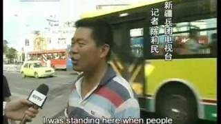 Victims recall nightmare of Urumqi riots - CCTV 08 Jul 09
