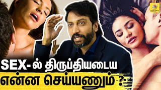 Sexologist Dr. Karthik Gunasekaran Exclusive Interview