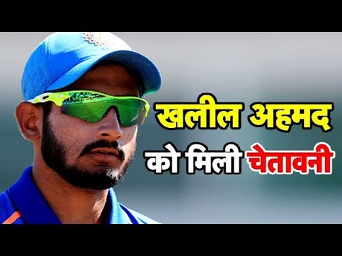 India Pacer Khaleel Ahmed Reprimanded For Provocative Action | Sports Tak
