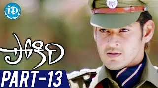 Pokiri Telugu Movie Part 13/14 - Mahesh Babu, Ileana