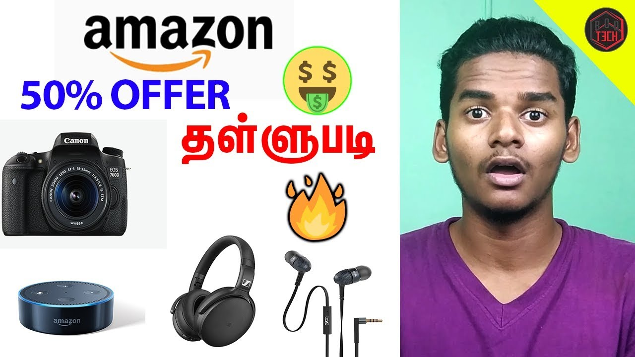Amazon Freedom Sale 50 % தள்ளுபடி 500 to 100,000  Rupees