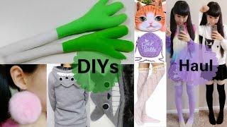 3 Cute DIYs: DIY Hatsune Miku Leek Plush+Totoro Hoodie+Pom Pom Earrings+Cute Cheap Haul