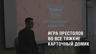 Сериал — шанс увидеть будущее. Андрей Курпатов