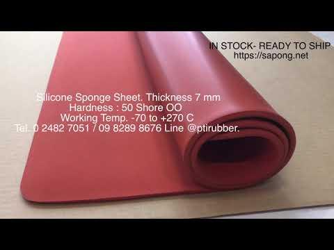 แผ่นยางฟองน้ำซิลิโคน สีแดงอิฐ/สีส้ม ความหนา 7 mm พร้อมส่ง Tel.09 8289 8676