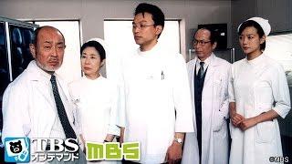 梶本(山本學)はさらに動脈瘤も見つかり、手術できるという結城(相島一之)...