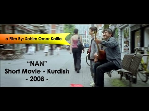 Short Film ( NAN) - Kurdish Movie HD