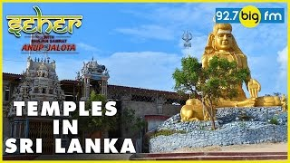 Temples In Sri Lanka...
