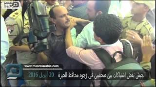 بالفيديو| اشتباكات بين الصحفيين خلال فعاليات افتتاح مدرسة بإمبابة