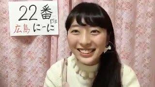 Video STU48 No.22 (22番)  恋チュン〜シンクロときめき〜少女たちよ〜フライングゲット download MP3, 3GP, MP4, WEBM, AVI, FLV Desember 2017