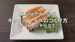 料理研究家の藤野嘉子がお届けする「嘉子さんの初めて料理教室」は毎週金曜日に更新、無料でお楽しみいただけるオンライン料理教室です。 年末年始は、何かとご馳走を ...