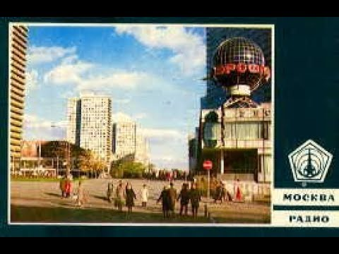 Radio Moscow Interval Signal 1 A 01 The bell of the Kremlin, The National Anthem of USSR