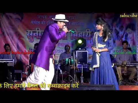 Ae Bhabhi Ke Sister // E Bhabhi Ke Sister Sunil Chhaila Bihari  // सुनील छैला बिहारी