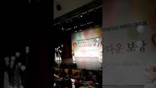 경찰가수 송준, ♬자나깨나 당신생각♬  2017 서울 …