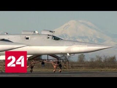 Российские ракетоносцы разнесли
