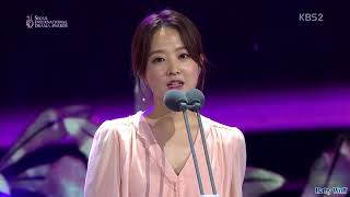2017 서울 드라마 어워즈 (Seoul Drama Awards) - 박보영 Park Bo Young acceptance speech