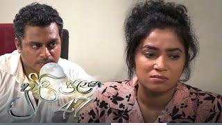 Duwili Sulanga   Episode 47 - (2021-07-30)   ITN Thumbnail
