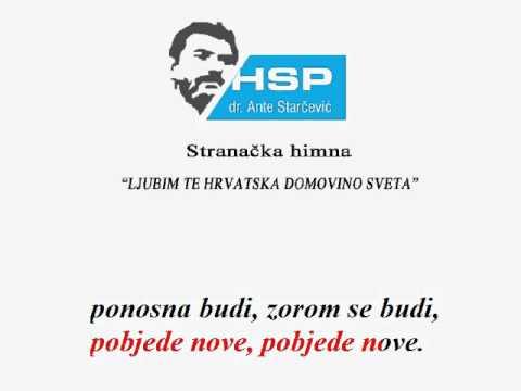 HSP AS himna karaoke.avi