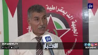 الإضراب يعم الأراضي الفلسطينية رفضاً لقانون القومية اليهودية العنصري - (1-10-2018)