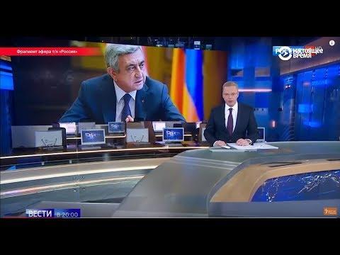 10 дней российское ТВ молчало об Армении