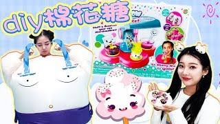 DIY夾心棉花糖要懂得和朋友們分享哦 新魔力玩具學校 , new molly toy school thumbnail