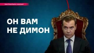 ЧАС ТИМУРА ОЛЕВСКОГО. 2 марта 2017