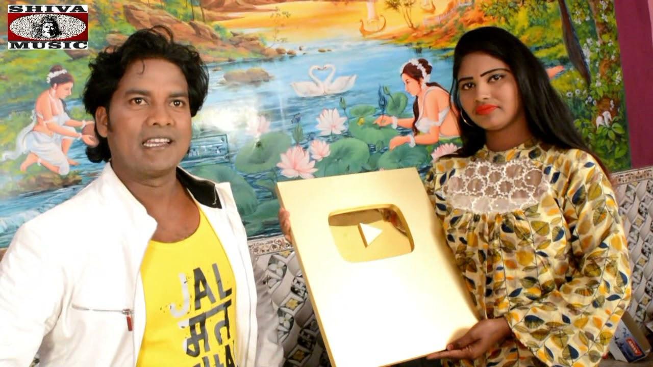 #YouTube #Gold #Button #Award   Shiva Music Amar Bangla   Nobin & Ganga   Best Music Company