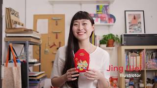 Panda Express' Chinese New Year Collaboration with Artist Jing Wei