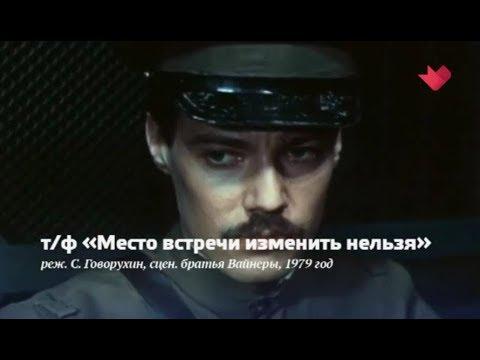 """""""Раскрывая тайны звезд"""": Владимир Конкин"""