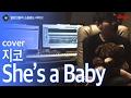 [일소라] 목소리 달달한 남자분이 부르는 'She's a Baby' (지코) cover