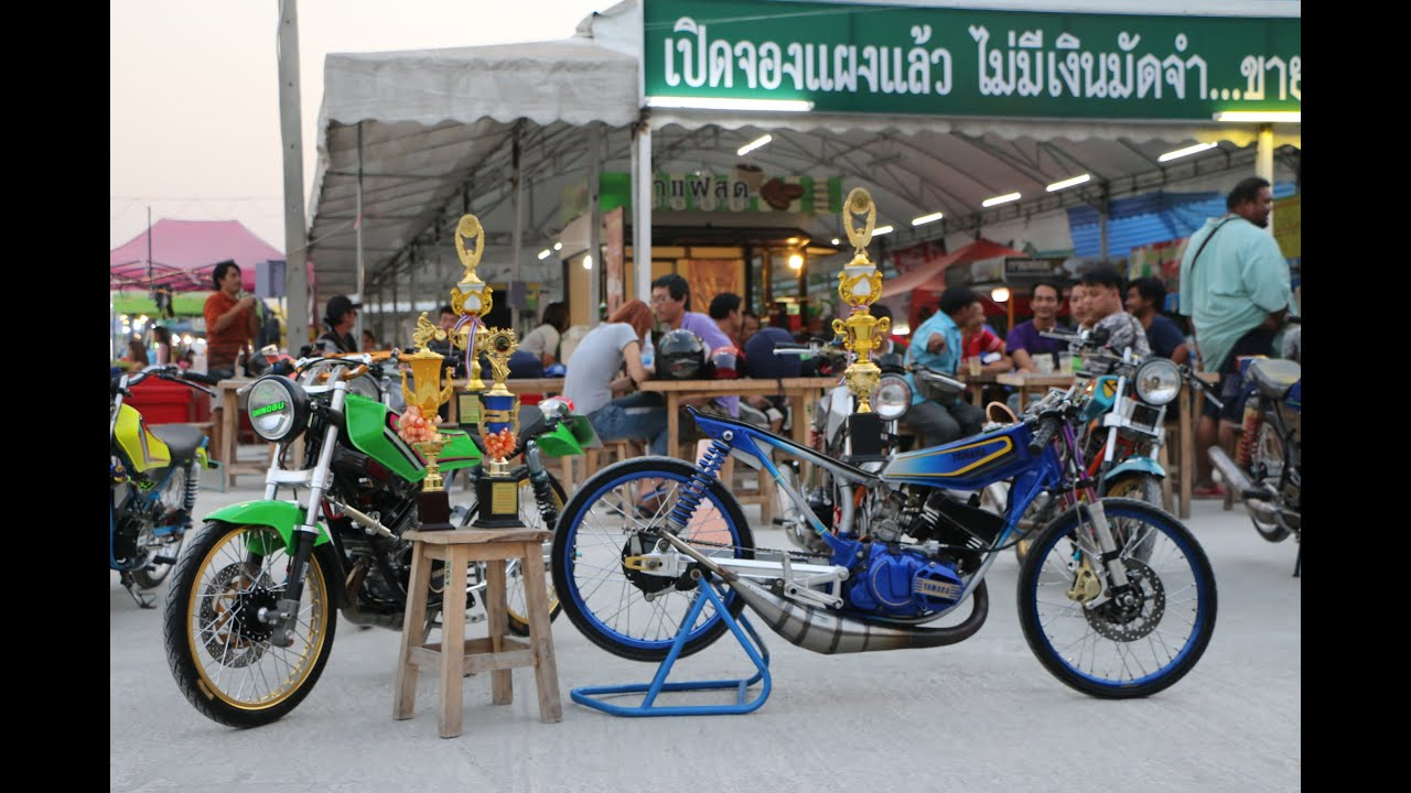 Yamaha Rx V  K