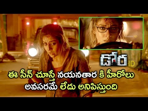 Nayantara Movie Scenes - Mukesh Beats...