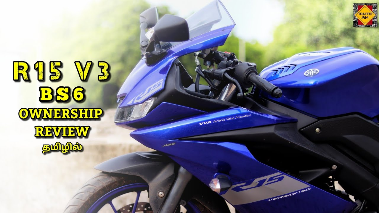 R15 V3 BS6 | OWNERSHIP REVIEW | BIKE REVIEW | TAMIL | TRAFFIC JAM