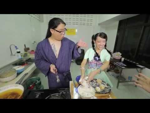 VRZO HUNGRY - EP.11 กุ้งอุกกาบาต Meteor Shrimp [by บุญเติม]