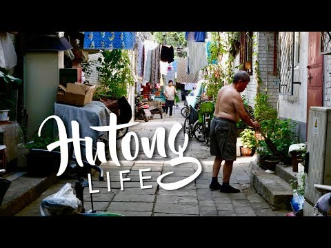 HUTONG LIFE | A walk through old Beijing