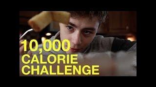 10000 калорий челлендж Дэвид Лейд 10 000 Calorie Challenge