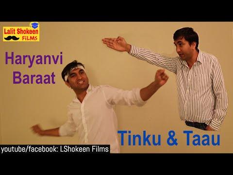 Haryanvi Baraat - Tinku and Taau  | Lalit...