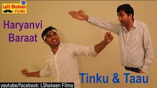 Haryanvi Baraat - Tinku and Taau  | Lalit Shoke...