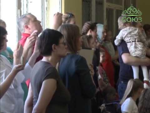 Центр детской психоневрологии г. Москвы