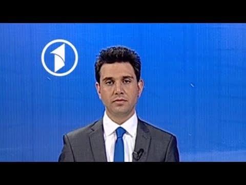 Afghanistan Dari News 04.12.2017  خبرهای افغانستان