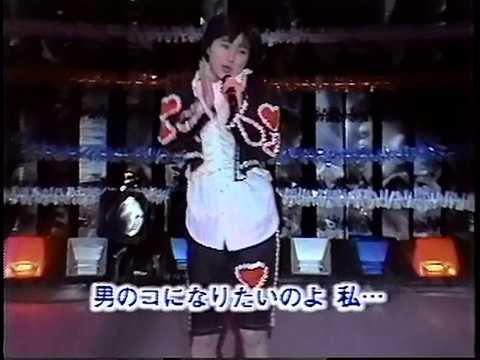 酒井法子 男のコになりたい モモコクラブ 19870222